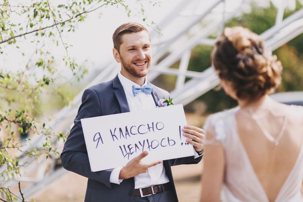 """Свадьба """"Звезда"""""""