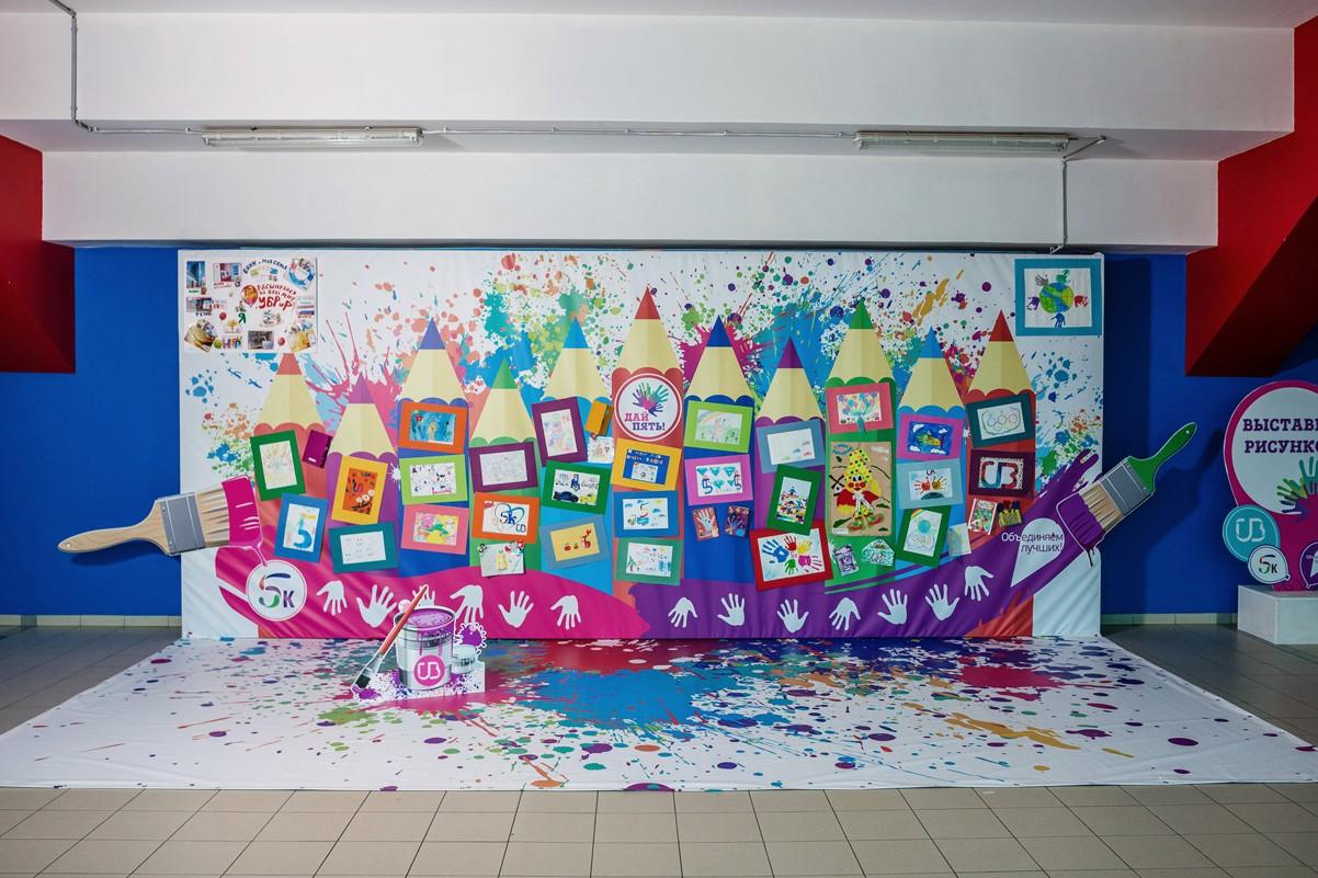 Баннер с детскими рисунками