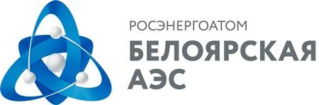 белоярскаяаэс_logo