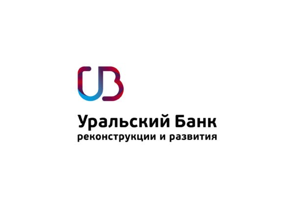 от УБРиР